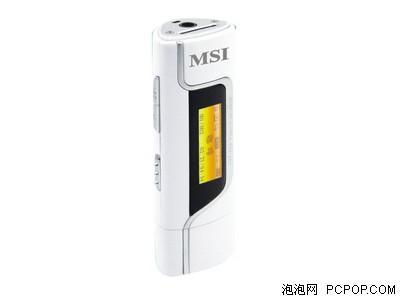 只需299元就可买到1GB微星MS-5520MP3