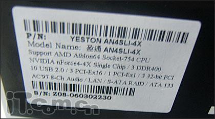 最后清仓大厂NF4-SLI主板卖499元