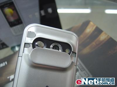 专业视听手机:联想I921惊现2299元