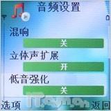 三防机也智能诺基亚5500中文版评测