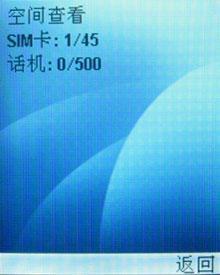 128MB内存夏新200万像素A670详细评测(6)