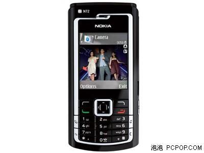 重庆百款改版手机行情综述:N70只要两千多