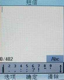 128MB内存夏新200万像素A670详细评测(7)