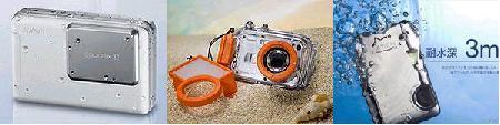 暑假出游海滩必备防水数码相机推荐