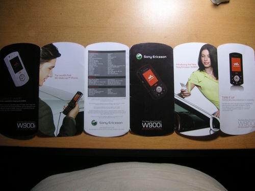 索尼爱立信机王W900超级豪华版惊现市场