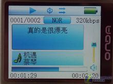 大肚能容八款超值2GB容量MP3导购(8)