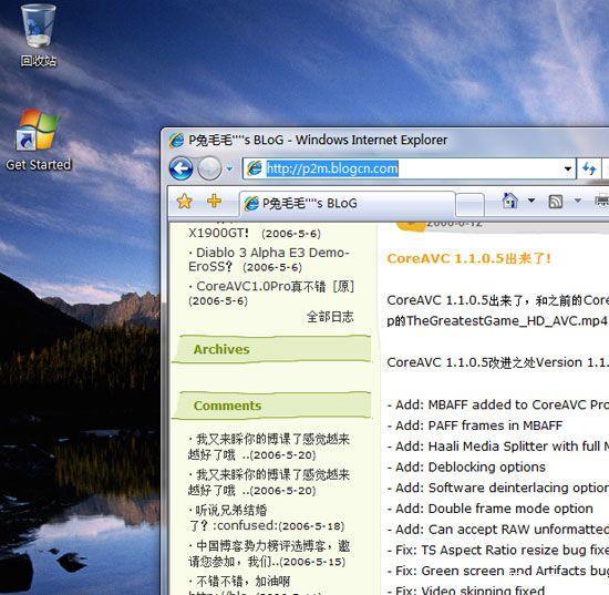 WinVistaBeta2简体中文版截图激情大赏