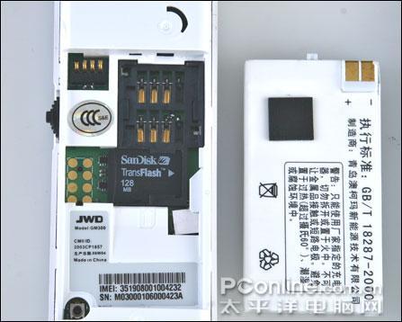 容量随心扩展各式可插闪存卡MP3导购(5)