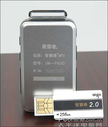 容量随心扩展各式可插闪存卡MP3导购(6)