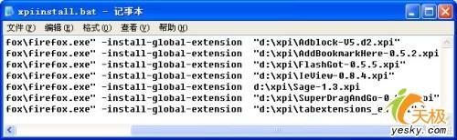 技巧放送Firefox参数实用应用技巧六则(2)