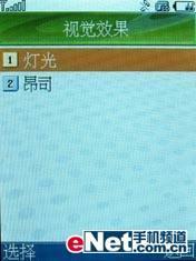 500万像素LG旋屏贵族武士KG928评测(5)