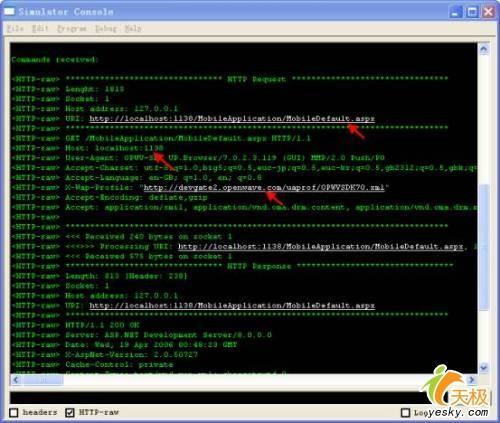 ASP.NET2.0移动开发入门之使用模拟器