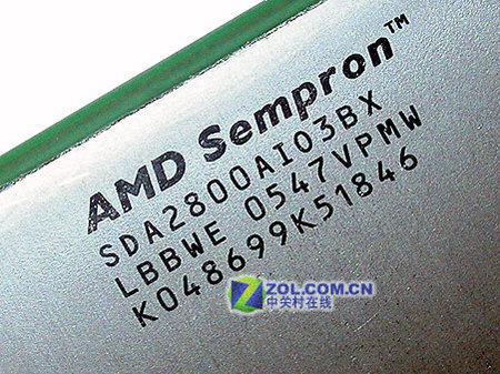 CPU价格战再起AMD754针脚闪龙全线导购(4)