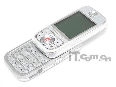 发短信超方便摩托指书手机A732仅1590元