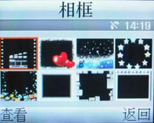 200万像素三星超薄直板机X828详细评测(7)