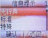 简约直板诺基亚入门级FM手机2310评测(4)