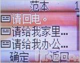 简约直板诺基亚入门级FM手机2310评测(5)