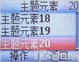 简约直板诺基亚入门级FM手机2310评测(3)