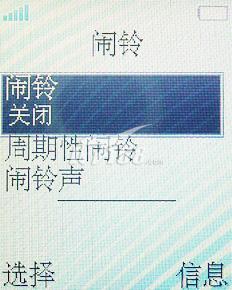 全国首发索爱百万像素Z550c详细评测(12)