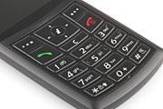 登峰造极全球最薄手机三星X820深入评测