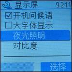 动感金属炫机西门子双彩折叠AF51只要599