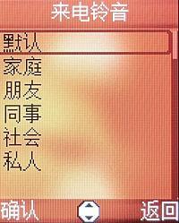 小巧之美飞利浦女性手机588详细评测(8)
