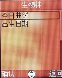 小巧之美飞利浦女性手机588详细评测(17)