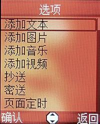 小巧之美飞利浦女性手机588详细评测(14)