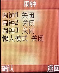 小巧之美飞利浦女性手机588详细评测(15)
