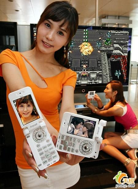 图为:三星SCH-B450手机