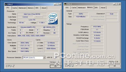 飞驰400外频!映泰TForceP965主板评测