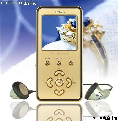不求最好但求最贵世界最昂贵MP3搜罗(4)