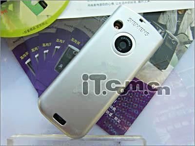 小巧直板西门子时尚拍照手机C75仅799元