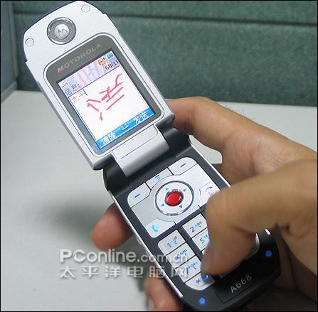 逼近极限MOTO指书手机A668只卖1150元