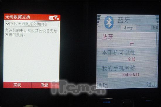 存储之王诺基亚N91与三星i308终极对决(16)