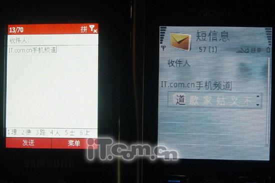 存储之王诺基亚N91与三星i308终极对决(8)