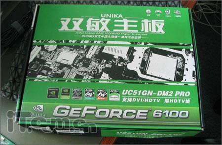 支持DVI/HDTV双敏新整合大板C51G上市