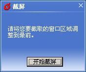 十项改进FoxmailBeta4正式发布