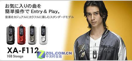 男女群体分开日本MP3播放器全新登场