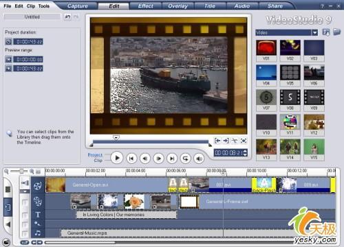 展现个性妙用软件给DV视频加个水印