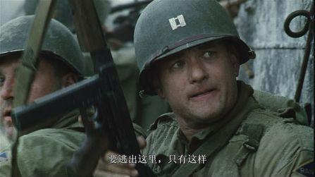 试机必备最受发烧友青睐的战争大片(4)
