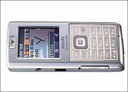 3日手机行情:200万像素靓屏手机只2250元(4)
