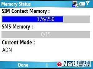 QWERTY键盘设计三星超薄智能机i320评测(6)