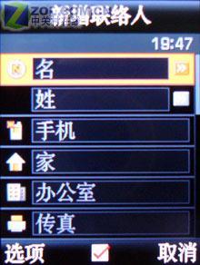 拍照王者三星铂锐超薄D908详细评测(8)