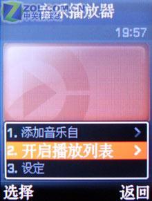 拍照王者三星铂锐超薄D908详细评测(9)