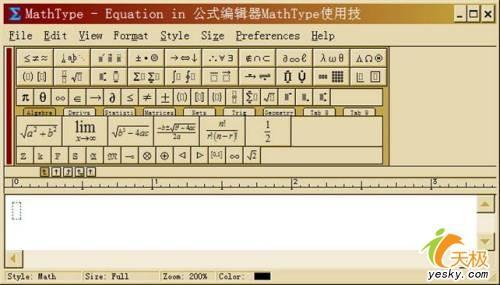 超强公式编辑器MathType使用技巧