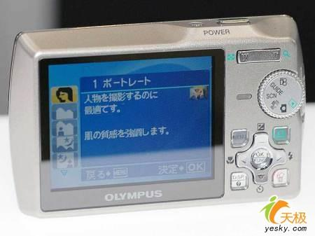 超高感光度ISO3200奥记μ810又售2500元