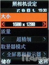 超薄魅力颠峰三星滑盖新机D848评测(5)