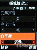 超薄魅力颠峰三星滑盖新机D848评测(6)