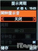 超薄魅力颠峰三星滑盖新机D848评测(11)
